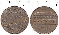 Изображение Монеты Исландия 50 крон 1970 Медно-никель XF