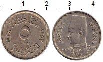 Изображение Монеты Египет 5 миллим 1938 Медно-никель XF Фарук