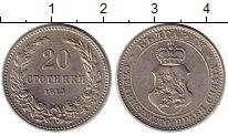 Изображение Монеты Европа Болгария 20 стотинок 1913 Медно-никель XF