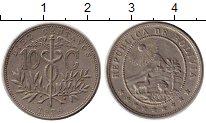 Изображение Монеты Южная Америка Боливия 10 сентаво 1936 Медно-никель XF