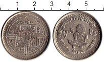 Изображение Монеты Непал 5 рупий 1980 Медно-никель XF