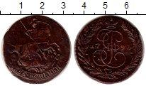 Изображение Монеты Россия 1762 – 1796 Екатерина II 2 копейки 1795 Медь XF