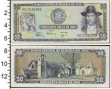 Изображение Банкноты Перу 50 соль 1977  UNC-