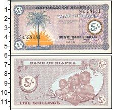 Изображение Банкноты Африка Биафра 5 шиллингов 1967  XF