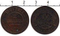 Изображение Монеты 1894 – 1917 Николай II 2 копейки 1904 Медь VF