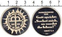 Изображение Монеты Германия Медаль 1978 Медно-никель Proof-
