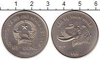 Изображение Монеты Азия Вьетнам 10 донг 1986 Медно-никель XF