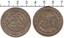 Изображение Монеты Мексика 1 песо 1961 Медно-никель XF- Хосе Морелос