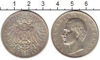 Изображение Монеты Бавария 3 марки 1911 Серебро XF Отто