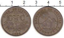 Изображение Монеты Боливия 10 сентаво 1899 Медно-никель XF