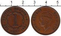 Изображение Монеты Гондурас 1 цент 1951 Бронза XF