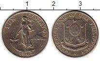 Изображение Монеты Азия Филиппины 10 сентаво 1963 Медно-никель XF-