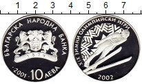 Изображение Монеты Европа Болгария 10 лев 2001 Серебро Proof