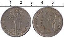 Изображение Монеты Бельгия Бельгийское Конго 1 франк 1926 Медно-никель XF