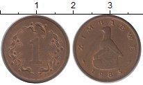 Изображение Монеты Африка Зимбабве 1 цент 1983 Бронза XF