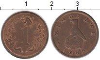 Изображение Монеты Африка Зимбабве 1 цент 1988 Бронза XF