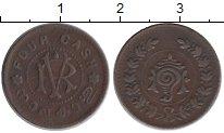 Изображение Монеты Индия Траванкор 50 пфеннигов 0 Медь XF-
