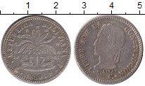 Изображение Монеты Южная Америка Боливия 2 соля 1860 Серебро XF