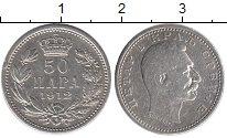 Изображение Монеты Сербия 50 пар 1912 Серебро VF