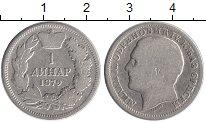 Изображение Монеты Европа Сербия 1 динар 1879 Серебро VF