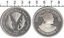 Изображение Монеты Лесото 50 малоти 1980 Серебро Proof-