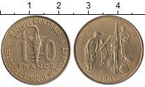 Изображение Монеты Западная Африка 10 франков 1982 Латунь UNC- ФАО, Золотая гиря на