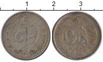 Изображение Монеты Азия Иран 1 риал 0 Серебро VF