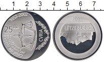 Изображение Монеты Люксембург 25 евро 2002 Серебро Proof 50-летие Европейског