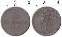 Изображение Монеты Гессен-Кассель 6 крейцеров 1833 Серебро VF