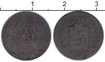 Изображение Монеты Германия Саксе-Альтенбург 1/2 гроша 1842 Серебро VF
