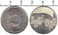 Изображение Монеты Европа Франция 5 евро 2013 Серебро UNC-