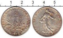 Изображение Монеты Европа Франция 2 франка 1918 Серебро XF