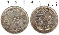 Изображение Монеты Египет 1 фунт 1981 Серебро UNC- День науки