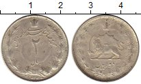 Изображение Монеты Азия Иран 2 риала 1944 Серебро XF
