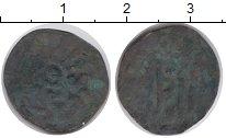 Изображение Монеты Европа Германия 1 крейцер 0 Медь