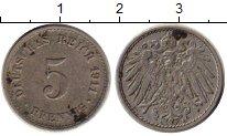 Изображение Монеты Европа Германия 5 пфеннигов 1911 Медно-никель VF