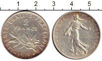 Изображение Монеты Франция 2 франка 1915 Серебро XF