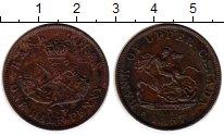 Изображение Монеты Канада 1/2 пенни 1857 Медь XF