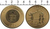 Изображение Монеты Китай Медаль 2008 Латунь UNC