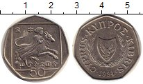 Изображение Монеты Азия Кипр 50 милс 1994 Медно-никель XF-