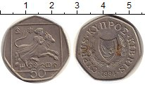 Изображение Монеты Кипр 50 милс 1994 Медно-никель XF- Похищение  Европы
