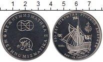 Изображение Монеты СНГ Россия Жетон 1994 Медно-никель Proof-