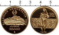 Изображение Монеты Греция 1000 шиллингов 1996 Золото Proof