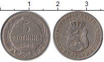 Изображение Монеты Европа Болгария 5 стотинок 1888 Медно-никель XF-