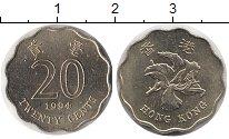 Изображение Монеты Гонконг 20 центов 1994 Латунь UNC-