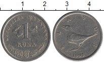 Изображение Монеты Европа Хорватия 1 куна 1993 Медно-никель XF