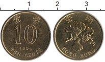 Изображение Монеты Гонконг 10 центов 1994 Латунь UNC-