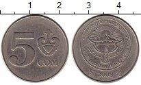 Изображение Монеты Кыргызстан 5 сомов 2008 Медно-никель VF