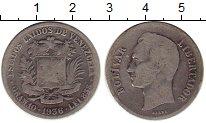 Изображение Монеты Венесуэла 2 боливара 1936 Серебро VF