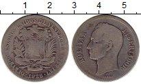 Изображение Монеты Венесуэла 2 боливара 1926 Серебро VF
